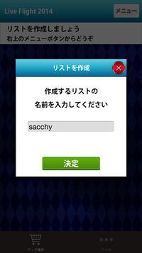 Nana Live+  -水樹奈々物販支援アプリ- Screenshot 1