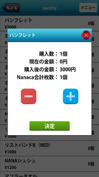 Nana Live+  -水樹奈々物販支援アプリ- スクリーンショット 3