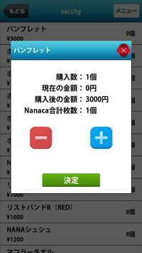Nana Live+  -水樹奈々物販支援アプリ- Screenshot 3