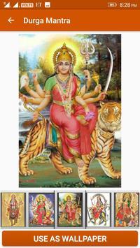 Durga Mantra screenshot 3