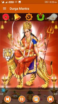 Durga Mantra screenshot 1