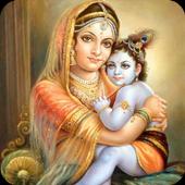Jivit Putrika Vrat Katha icon