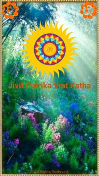 Jivit Putrika Vrat Katha poster