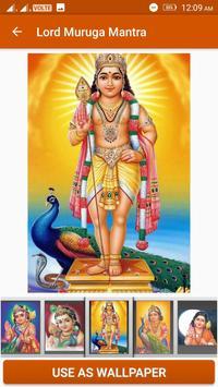 Lord Muruga Mantra apk screenshot
