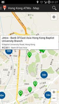 Hong Kong ATM's screenshot 1