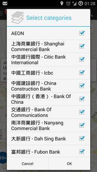 Hong Kong ATM's screenshot 2