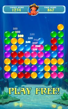 Inky Bubble Breaker screenshot 4
