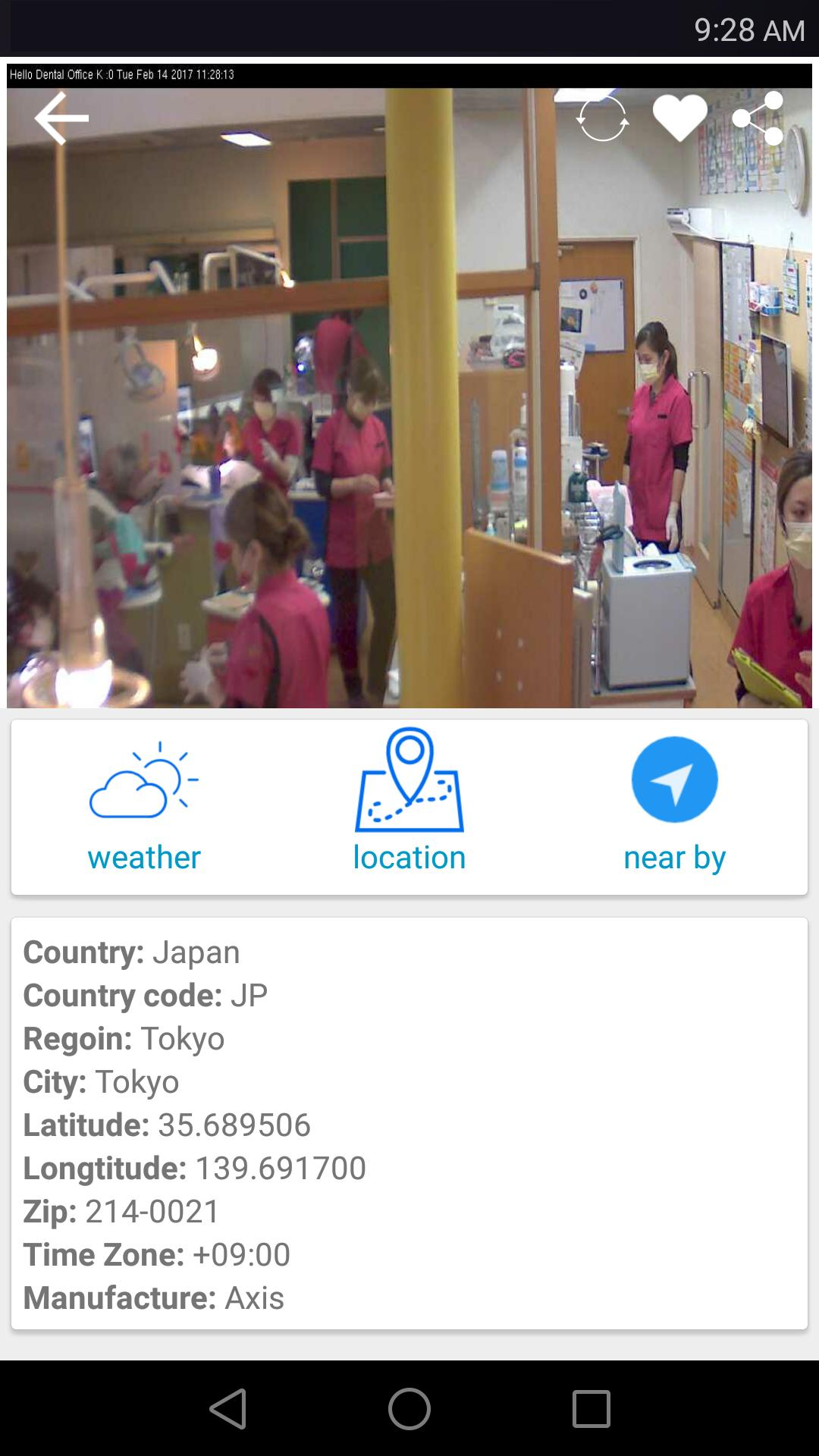 Live Camera Viewer for IP Cams for Android - APK Download