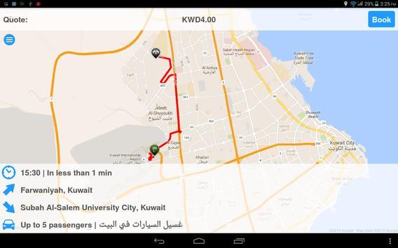 Shobaik Lobaik Passenger App apk screenshot
