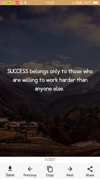 Inspiration Quotes screenshot 3