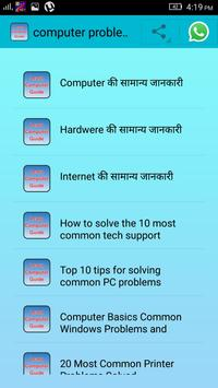 Computer problem and solution screenshot 1