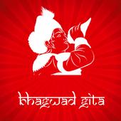 Bhagwad Gita (भगवद गीता) icon