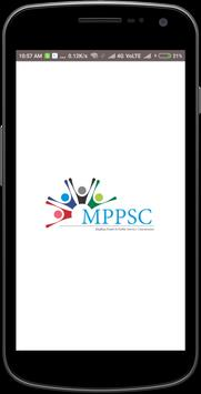 MPPSC 2018 poster