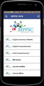 MPPSC 2018 screenshot 1