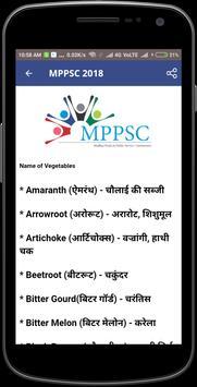 MPPSC 2018 screenshot 3