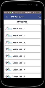 MPPSC 2018 screenshot 4