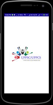 UPPSC / UPPCS Solved Papers poster
