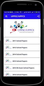 UPPSC / UPPCS Solved Papers apk screenshot