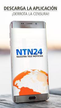 NTN24 截圖 1
