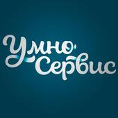 """""""Умно-Сервис"""" — программа лояльности для бизнеса icon"""