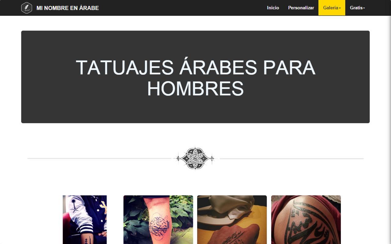 Tatuajes Con Nombres En Arabe caligrafía Árabe para tatuajes for android - apk download