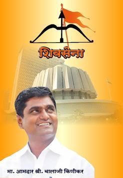 Dr Balaji Kinikar poster
