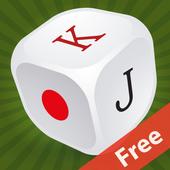 Poker 3D (free) icon