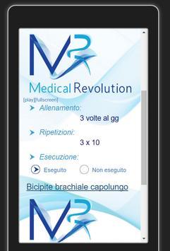 Medical Revolution screenshot 1