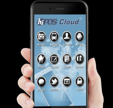 HiPOS Cloud screenshot 2