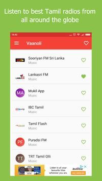 Vaanoli screenshot 3