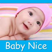 สติกเกอร์ไลน์เฟส เด็ก รักกวนฮา icon