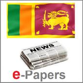 SL ePapers icon