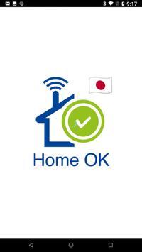 Home OK JP poster