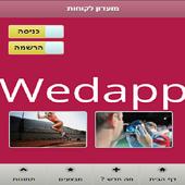 Wedapp - מועדון לקוחות icon