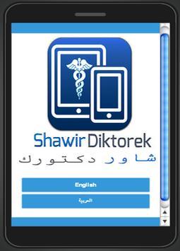 Shawir Diktorek screenshot 9