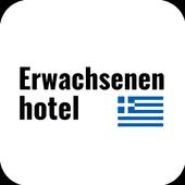 Erwachsenenhotel Griechenland icon