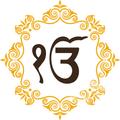 Shabad Gurubani Kirtan mp3 free - Ek Onkar Satnam
