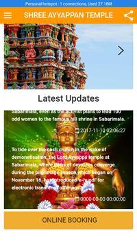Shree Ayyappan Temple Hyderabad screenshot 4