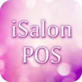 EZNail iSalon POS沙龍管理系統 icon