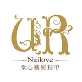 UR NAIL 棠心藝術美甲行動APP (近草屯鎮公所) icon
