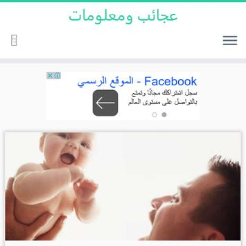 ألوان apk screenshot