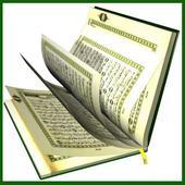 Koran with explanation icon