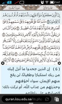 Koran with explanation screenshot 2