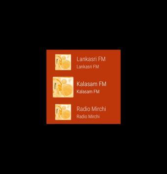 Tamil FM screenshot 3