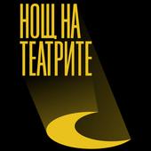 Theatres Night icon
