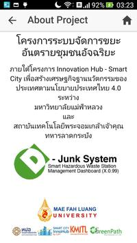 D-junk System screenshot 7