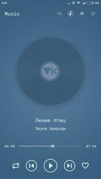 VKlube Music Player apk screenshot