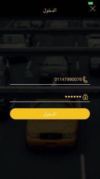 Mafatihi screenshot 2