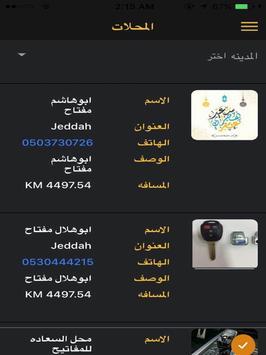 Mafatihi screenshot 3