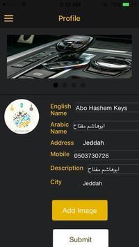 Mafatihi screenshot 4